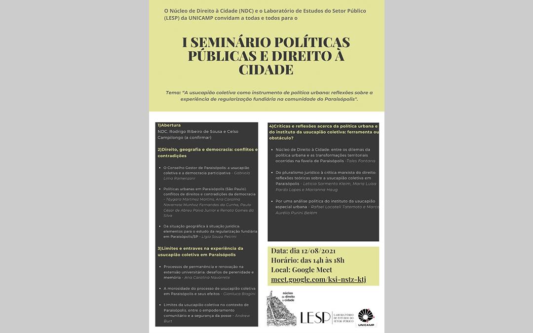 I Seminário Políticas Públicas e Direito à Cidade